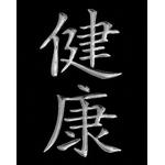 3-D Sticker, Chin. Santé, 9 x 9 cm