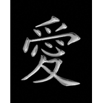 3-D Sticker, Chin. Liebe, 9 x 9 cm